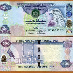 buy Buy AED 500