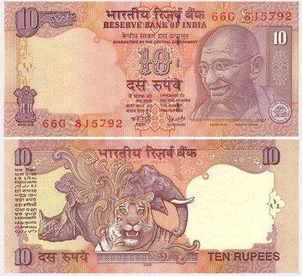 Buy INR 10 Online