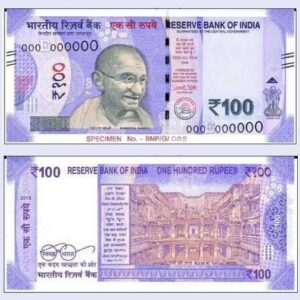 Buy INR 100 Online