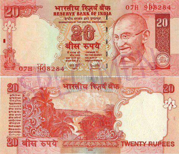 Buy INR 20 Online