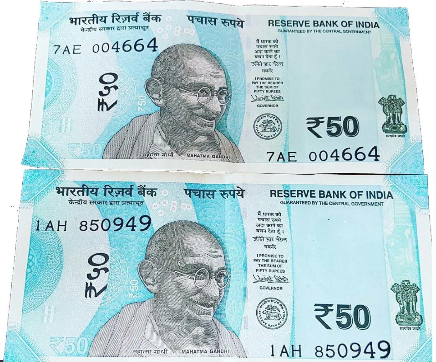 Buy INR 50 Online